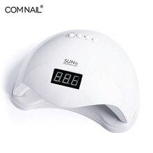 COMNAIL UV SUN5 Светодиодная лампа для сушки ногтей светодиодный 24 светодиодный s УФ лед лампа Сушилка для сушки гель лак для ногтей автоматический датчик таймер маникюрные инструменты
