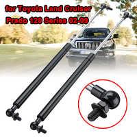 1Pair 47.5cm Steel Car Bonnet Hood Gas Struts Support Rod Strut Bars for Toyota Land Cruiser Prado 120 Series 2002-2009
