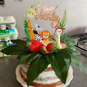Image 2 - WEIGAO 정글 동물 생일 파티 일회용 식기 숲 친구 사파리 동물원 테마 종이 컵 플레이트 베이비 샤워 용품