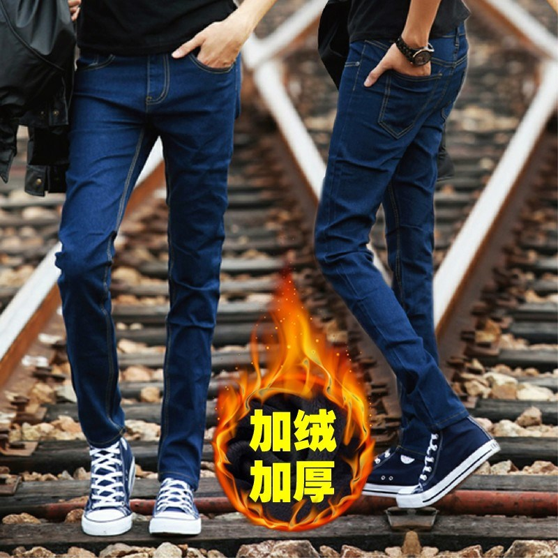 Trend Casual Jeans Men's Brushed And Thick Korean-style Teenager Elasticity Slim Fit Pencil Skinny Pants Fashion. Winter