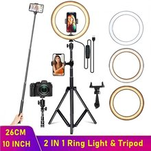 Dimmbare LED Selfie Ring Füllen Licht Telefon Kamera Led Ring Lampe Mit Stativ Für Make-Up Video Live Aro De Luz para Hacer Tik Tok
