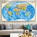 225*150 см карта мира на русском языке, большой размер, настенный плакат, нетканый холст, живопись, домашний декор, школьные принадлежности