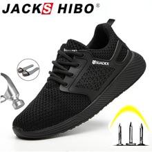 Jackshibo男性安全作業靴ブーツ男性秋建設作業靴鋼つま先不滅安全ワークブーツスニーカー