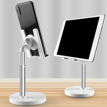 Mobile Phone Stand Height Adjustable Stable 360 Degree Rotatable Desktop Holder