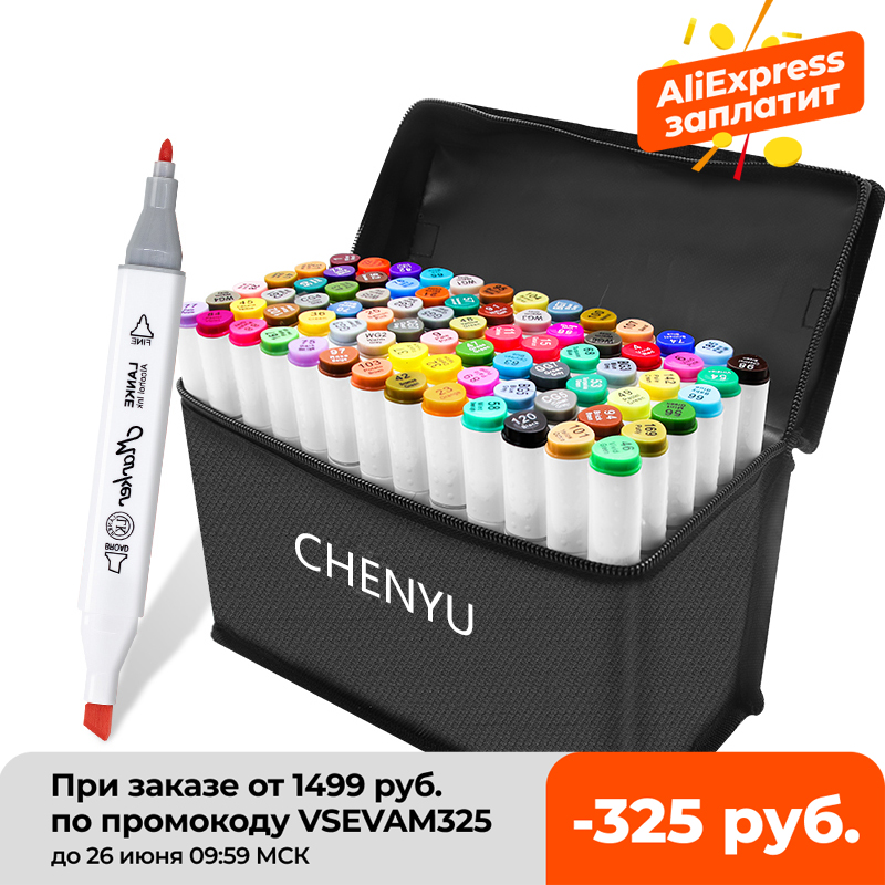 CHENYU 30/40/60/80Pcs Alcohol markers Manga Drawing Markers Pen Alcohol Based Non Toxic Sketch Oily Twin Brush Pen Art Supplies
