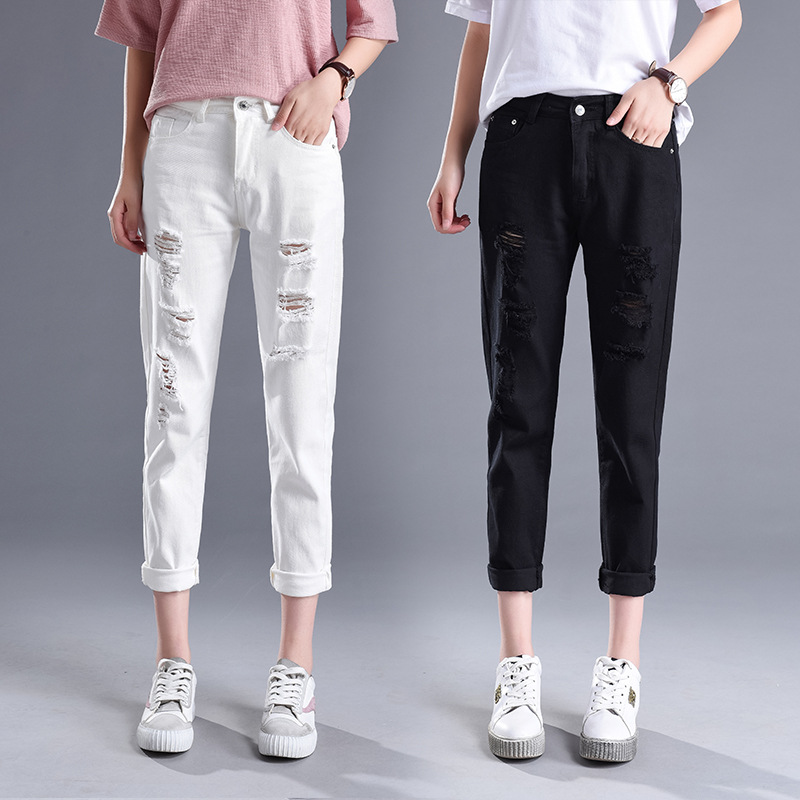 Loose Hole Jeans For Women Spring And Autumn Boyfriend New High Waist Ankle Length Harem Pants Loose Wild Beggar Pants