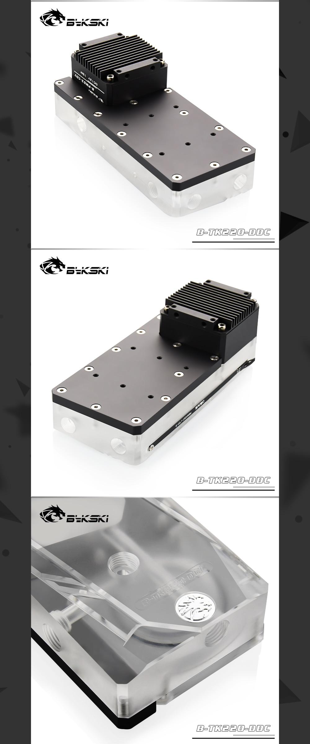 Bykski B-TK180-DDC / B-TK220-DDC , Square Reservoirs , Matte Acrylic Pump-Reservoir Combination , Pump and Water Tank