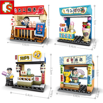 SEMBO Blocks Mini City Street Food Sushi Shop Store MOC Building Kids Educational Toys for Girl Boy Gift Juguetes Bloques