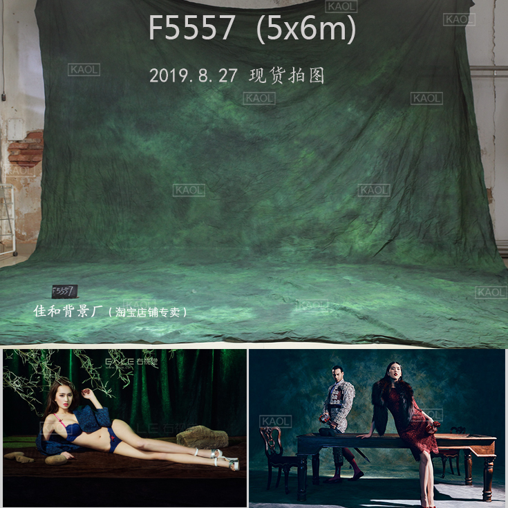 4x6m Hand made muslin background Photo video Muslin tie-dyed Backdrops for Professional Photographer F5557