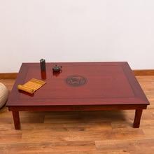 korean living room furniture…