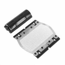 New Razor Head Replacement 11B Cutter+ Shaver Foil for Braun Series 1110 120 130s 140s 150s-1 5682 Shaving Mesh Grid Screen