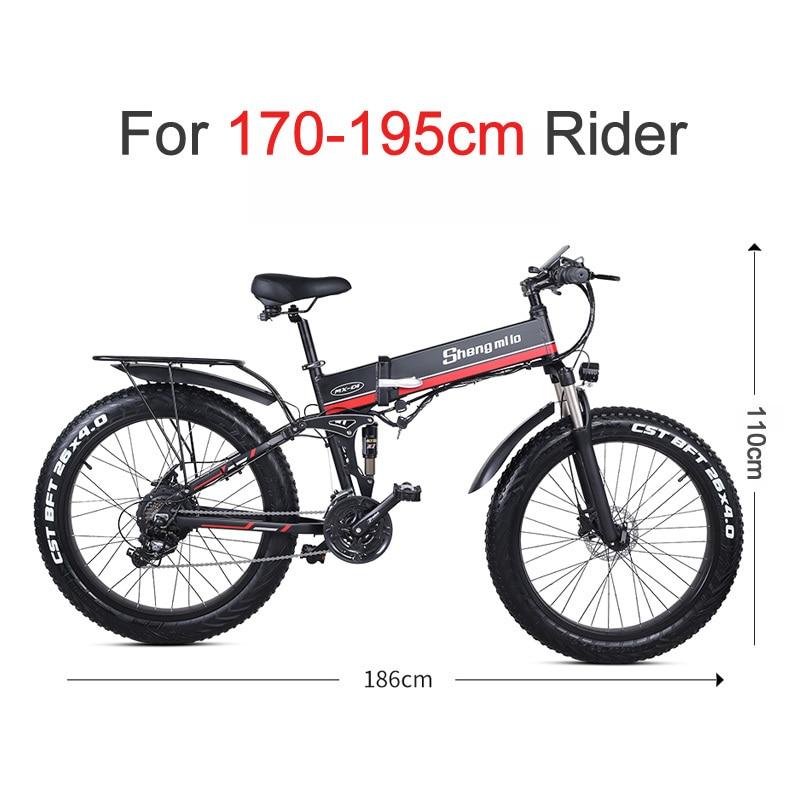 LANKELEISI XT750Plus New Electric Mountain Bike 5-Level Pedal Assist Sensor,Powerful Motor,48V 14.5Ah Li-ion Battery Upgraded to Downhill Fork Snow Bike