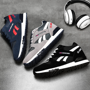 Image 5 - Heightening Shoes Elevator Shoes Height Increase Shoes for Men Insoles 6 CM Man Daily Life Sport  Height Increasing Shoes