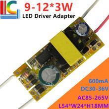 ขายส่ง 100PCs 18W 19W 20W 21W 24W LED Driver 300mA 450mA 600mA แหล่งจ่ายไฟ DC 30 36 V/60 80 V TRANSFORMER