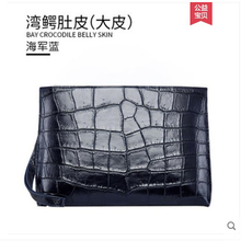 gete Crocodile mouth  Wrist bag business man large capacity multi-card holding 30 years gulf alligator belly clutch
