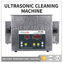 3.2L Ультразвуковой очиститель BK-2000 для мытья очков фрукты овощи ювелирные изделия серьги устройство для очистки часов