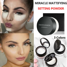 Miracle Mattifying Setting Powder Face Color Oil-Control  Waterproof Face Loose Powder Face Beauty Makeup Concealer Tools
