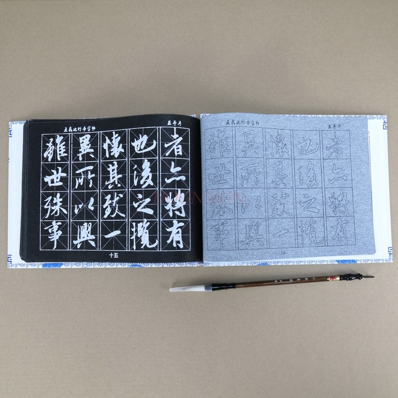 Water writing cloth Chinese Calligraphy Copybook Style Regular Script Handwriting Brushes Book Water Writing Coth Set
