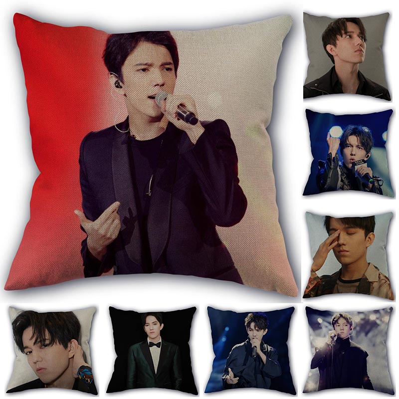 Custom Dimash Pillowcase Cotton Linen Fabric Square Zipper Pillowcase 45X45cm Wedding Decorative Pillow Cover Droping Shipping
