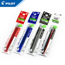 6 refills/lot (2 Packs) Pilot LFBTRF 30EF 0.5 mm FriXion Ball Gel Multi Pen Refill Three Color Brushable Pen Core For Students