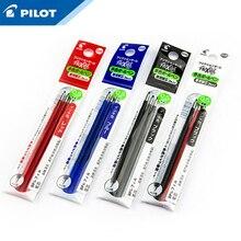 6 yedekler/lot (2 paket) pilot LFBTRF 30EF 0.5mm FriXion tükenmez jel çok kalem dolum üç renkli parlak kalem çekirdek öğrenciler için