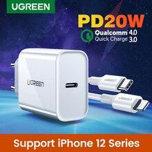 شاحن UGREEN PD 20 وات QC4.0 QC3.0 USB Type C شاحن سريع الشحن 4.0 3.0 QC لهاتف iPhone 12 Pro Xs 8 شاومي شاحن PD