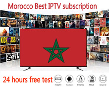 1 year Morocco Best IPTV subscription Turkey Netherlands  Australia France USA UK Spain works on smart TV Anddoid box  code france iptv x96 mini 1 year qhdtv arabic french iptv code s905w smart subscription tv box x96 morocco french iptv belgium ip tv