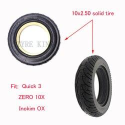 10x2,50 твердая шина, нет надувной Взрывозащищенная шина для электрического скутера, балансировочная шина для велосипеда, электрического тран...