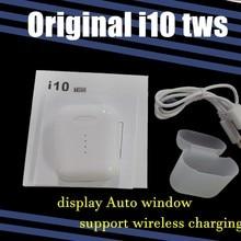Новые наушники i10 tws i10s tws Bluetooth, беспроводные наушники Bluetooth 5,0, наушники с сенсорным управлением, гарнитура для всех смартфонов