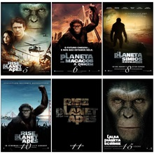 Rise of the Planet Apes Movie Home Decorative Painting White Kraft Paper Poster 42X30cm