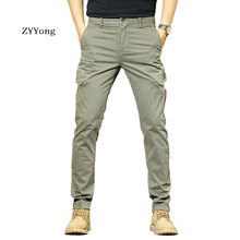 2020 New Men's Cargo Pants Fashion Multi-Pocket Straight Cot