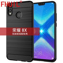 Anti-knock Phone case For HUAWEI Honor 8X Carbon Fiber Shockproof TPU Back Cover Case for 8x Mobile Bags & Cases