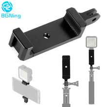 Phone Stand Holder Clip Tripod Adapter 1/4 Hole & Cold Shoe Mount Clamp for iPhone for Huawei mi for Gopro Camera Monopod Selfie