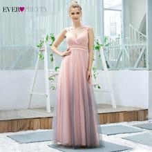 Розовые платья для выпускного вечера женщин ever pretty ep00621