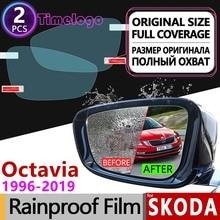 For Skoda Octavia 1 2 3 A5 A7 MK1 MK2 MK3 1U 1Z 5E Full Cover Anti Fog Film Rearview Mirror Rainproof Anti-Fog Films Accessories цена и фото