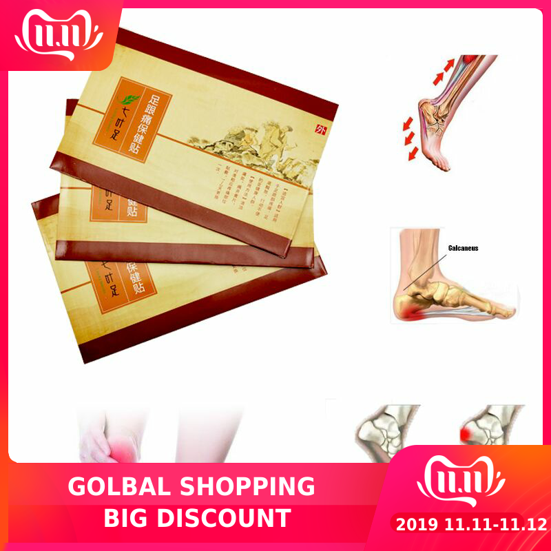 2pcs Heel Spur Pain Relief Patch Herbal Calcaneal Spur Rapid Heel Pain Relief Patch Foot Care Treatment Plaster