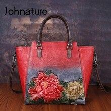 Johnature Handmadeลายนูนกระเป๋าถือหรูผู้หญิงออกแบบกระเป๋า 2020 ใหม่ขนาดใหญ่Ladyไหล่และกระเป๋าCrossbody