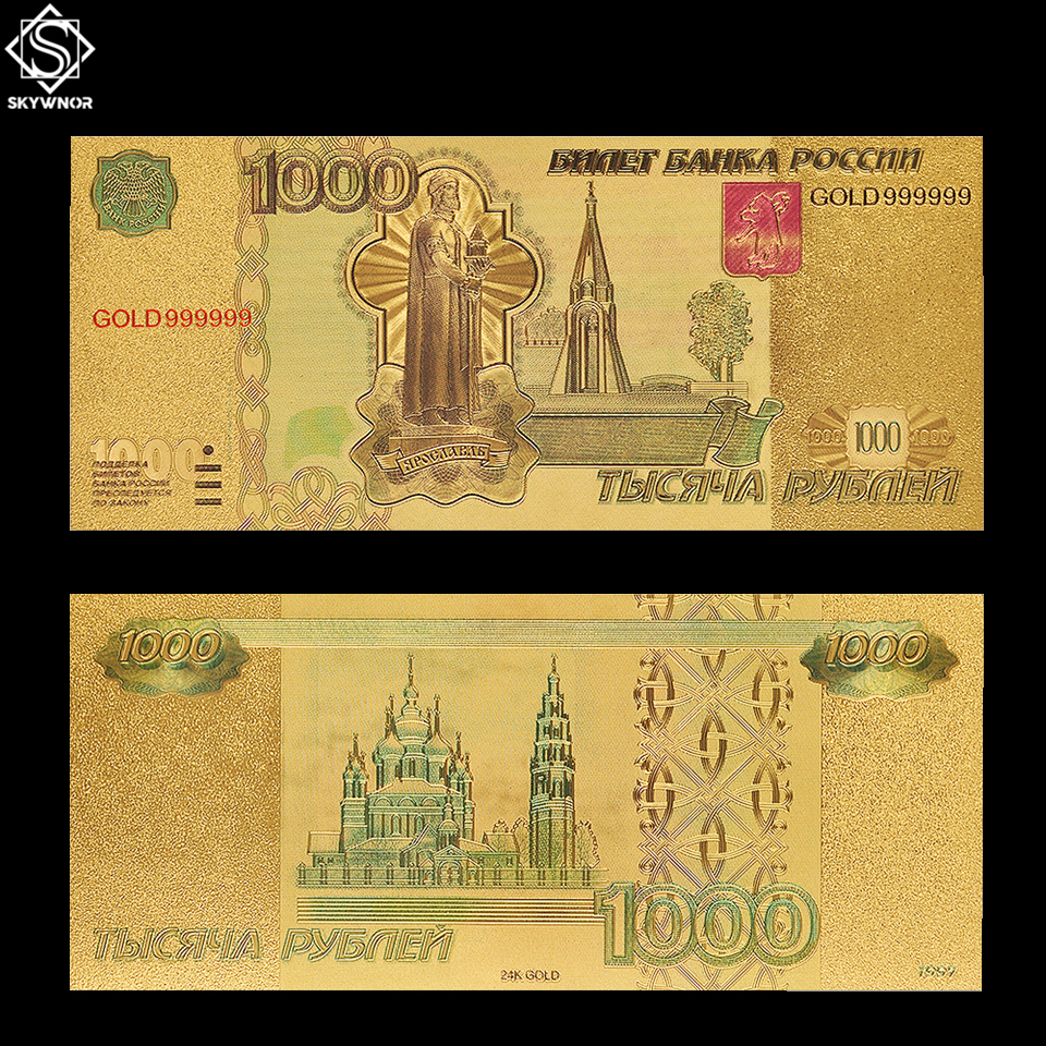 24K Gold <font><b>Banknote</b></font> <font><b>1000</b></font> Ruble Russian Currency Bill Note <font><b>Euro</b></font> Gold <font><b>Banknote</b></font> image