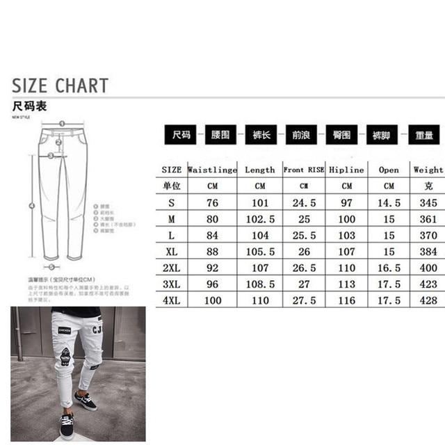 Pencil jeans Slim Men Trousers  6