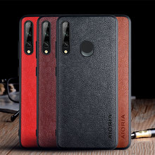 Case for huawei p30 lite pro funda luxury Vintage Leather skin with TPU + PC  hard cover for huawei p30 lite pro case coque capa