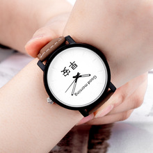 New Style South Korea New Style Couples Leather Watch Strap Students Men's Contr