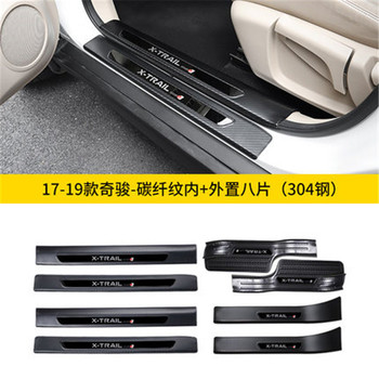 stainless steel Scuff Plate/Door Sill Inside Scuff Plate Welcome Pedal Car styling For 2017- 2019 Nissan X-Trail X Trail T32