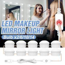 Usb 12v светодиодный макияж лампа зеркало светильник Спальня