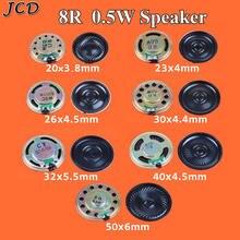Jcd 8r 05 Вт 8 Ом круглый динамик громкий ЗУММЕР кольцо диаметр