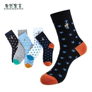 Image 1 - 2020 High Quality New Arrival Brand 5Pairs/lot Men Socks Cotton & Combed Fiber Classic Mens Socks Deodorant Dress Socks