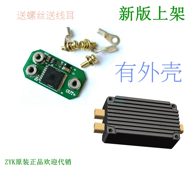 5-75V High Current Ideal Diode Solar Anti-backflow Charging Reverse Current Protection Forward High-end Low Resistance