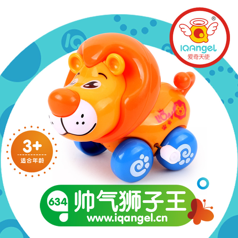 Angel Love Odd Winding Wind-up Toy No. 634 Handsome Lion King Early Childhood Educational 12 PCs Boxed