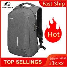 Kingsons portátil mochila das mulheres dos homens 13 15 usb chargin anti-roubo bloqueio mochila de viagem telefone otário mochila escolar moda