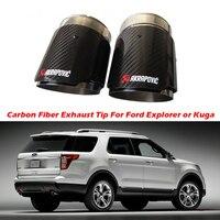 2PCS Carbon Fiber Exhaust Tip For Ford Explorer Kuga Escape Carbon Fiber Akrapovic Muffler Tips Car Exhaust Pipes