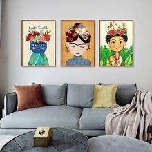 Цветная декоративная картина с мультяшным портретом девушки